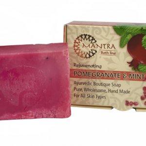 סבון טבעי הוליסטי רימון Pomegranate and Mint