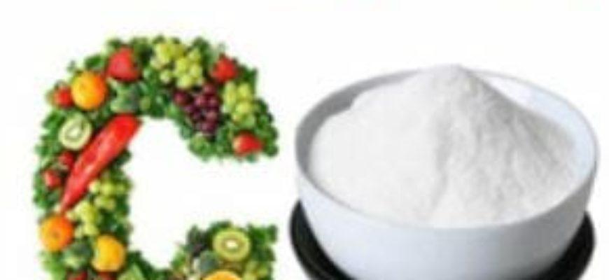 אבקת ויטמין C, חומצה אסקורבית לקוסמטיקה טבעית